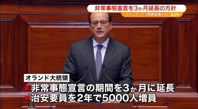 Hollande1113