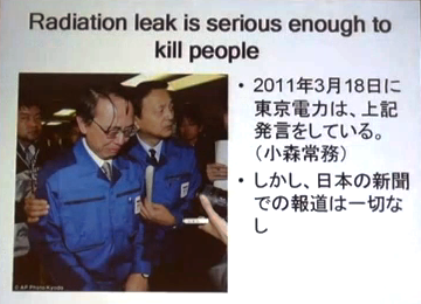 Radiation leak serious enough to kill People