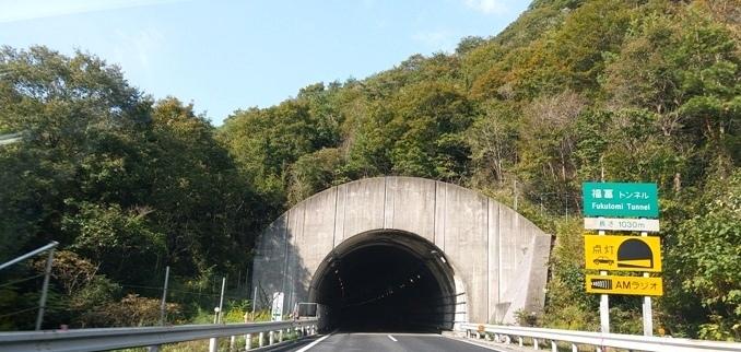 日本列島は森だ1