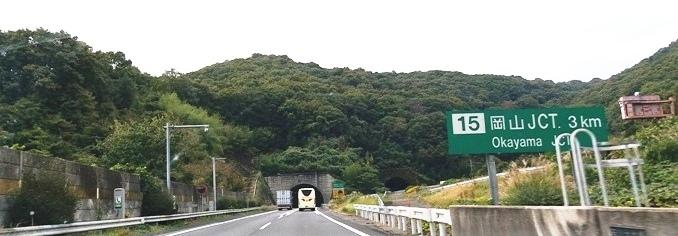 日本列島は森だ2