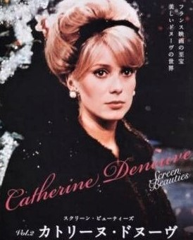 CatherineDeneuve