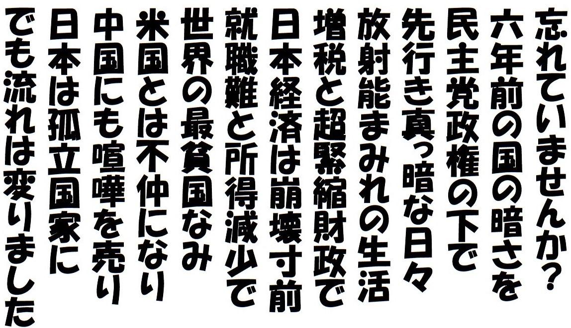 Minshu