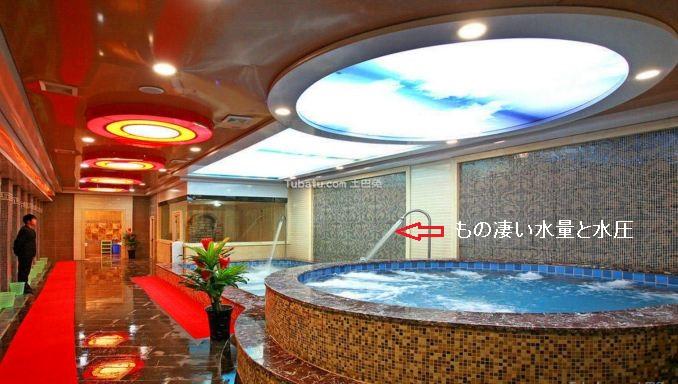 天空浴場1